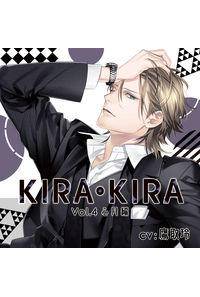 (CD)KIRA・KIRA Vol.4 心月編