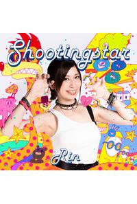 (CD)Rin ファーストワークスベストアルバム「shooting star」