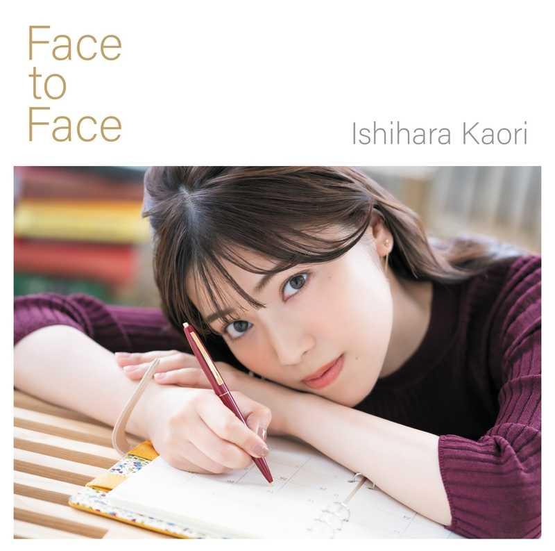 (CD)Face to Face(初回限定盤)/石原夏織