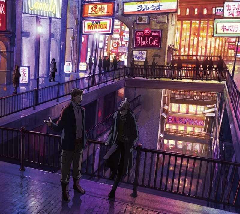 (CD)「歌舞伎町シャーロック」エンディングテーマ 百億光年(期間生産限定盤)/ロザリーナ