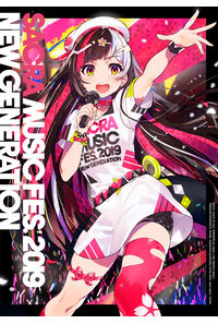 (BD)SACRA MUSIC FES.2019 -NEW GENERATION-(通常盤)