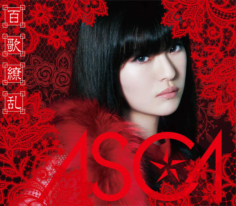 (CD)百歌繚乱(初回生産限定LIVE盤)/ASCA