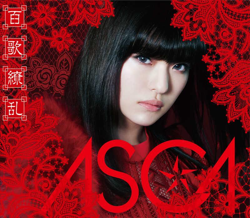 (CD)百歌繚乱(初回生産限定MV盤)/ASCA