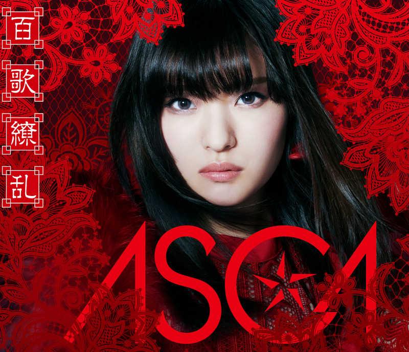 (CD)百歌繚乱(通常盤)/ASCA