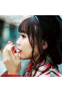 (CD)「俺を好きなのはお前だけかよ」オープニングテーマ 36℃/パパパ(通常盤)/斉藤朱夏