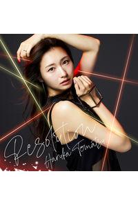 (CD)「ソードアート・オンライン アリシゼーション」オープニングテーマ Resolution(初回生産限定盤)/戸松遥