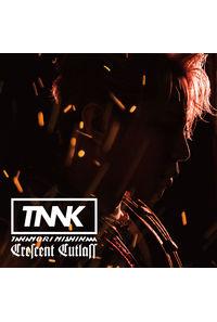 (CD)「Thunderbolt Fantasy 西幽ゲン歌」主題歌 Crescent Cutlass(初回生産限定盤)/西川貴教