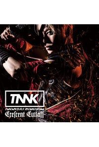 (CD)「Thunderbolt Fantasy 西幽ゲン歌」主題歌 Crescent Cutlass(通常盤)/西川貴教