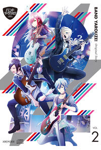 (CD)「バンドやろうぜ!」Original Story Vol.2
