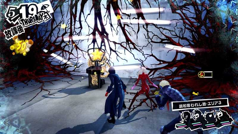 (PS4)ペルソナ5 ザ・ロイヤル 限定版