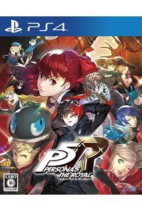 (PS4)ペルソナ5 ザ・ロイヤル