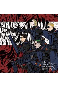 (CD)「HUMAN LOST 人間失格」テーマソング/「ブラッククローバー」エンディングテーマ HUMAN LOST feat. J. Balvin / against all gods/m-flo