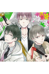 (CD)贄の町 Stay vol.2
