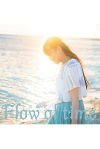 (CD)Flow of time/今井麻美