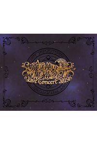 (BD)魔法使いと黒猫のウィズ Live Concert 2019