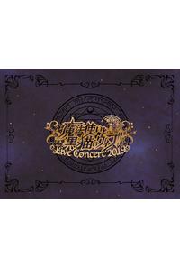 (DVD)魔法使いと黒猫のウィズ Live Concert 2019