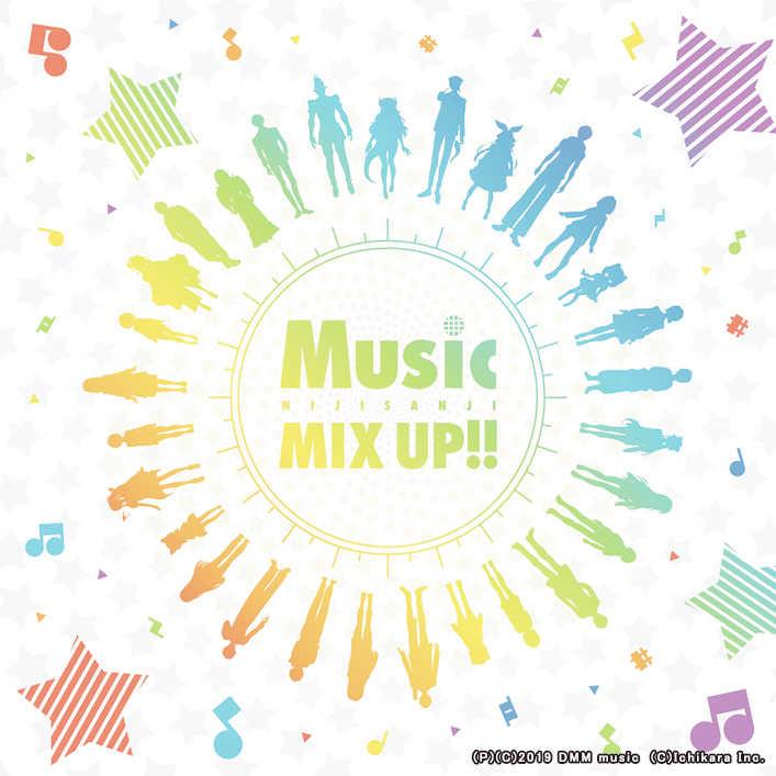 (CD)にじさんじ Music MIX UP!! 通常盤