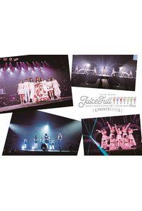 (DVD)ハロプロ プレミアム Juice=Juice CONCERT TOUR2019 ~JuiceFull!!!!!!!~ FINAL 宮崎由加卒業スペシャル