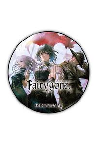 (CD)【特典】缶バッジ(57mm丸型/so-bin描き下ろしジャケットイラスト)((CD)「Fairy gone フェアリーゴーン」オープニング&エンディングテーマ STILL STANDING/Stay Gold/(K)NoW_NAME)