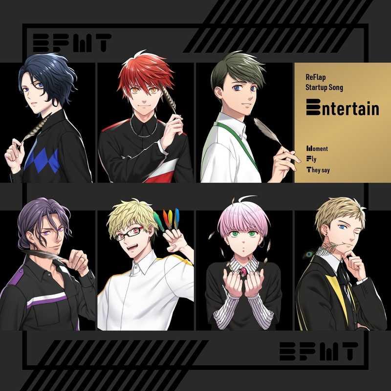 (CD)ReFlap Startup Song 『Entertain』初回限定盤