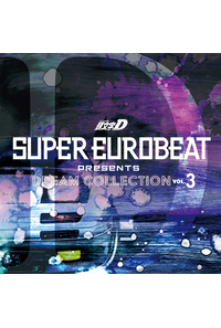 (CD)SUPER EUROBEAT presents 頭文字[イニシャル]D Dream Collection Vol.3