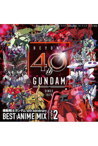 (CD)機動戦士ガンダム40th Anniversary BEST ANIME MIX vol.2