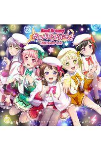 (CD)「BanG Dream!」バンドリ! ガールズバンドパーティ! カバーコレクション Vol.3(グッズ付初回完全生産限定盤)