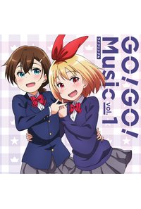 (CD)「ライフル・イズ・ビューティフル」挿入歌シングル GO! GO! Music vol.1