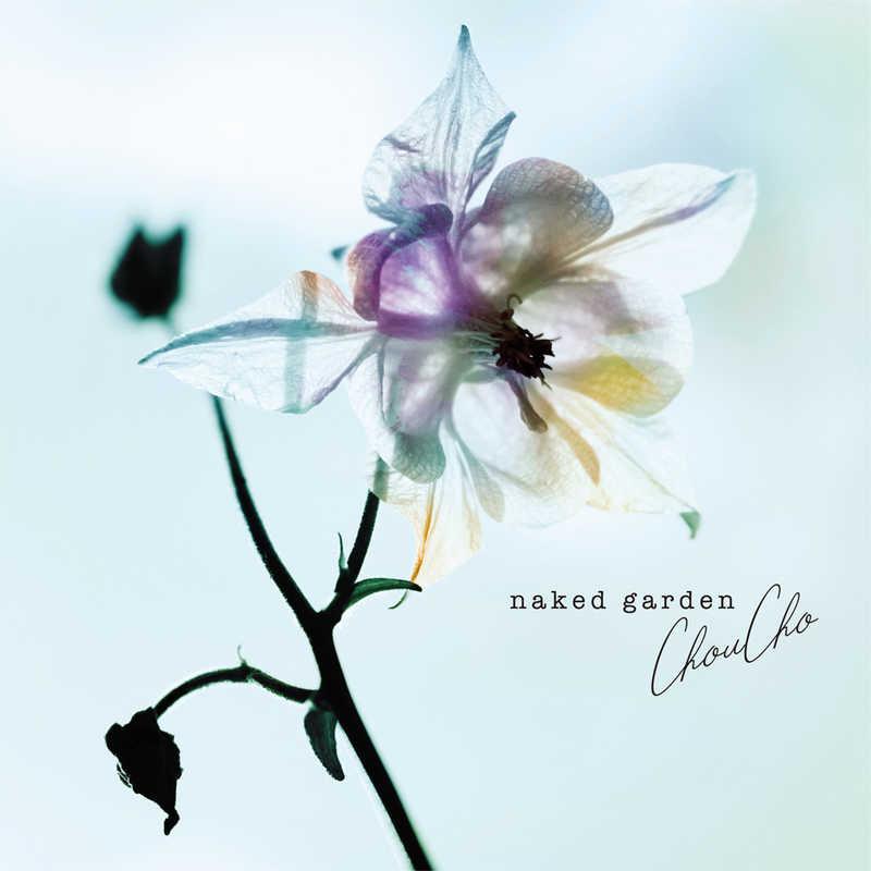 (CD)naked garden/ChouCho