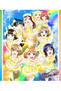 (BD)ラブライブ!サンシャイン!! Aqours 5th LoveLive! ~Next SPARKLING!!~ Blu-ray Day1