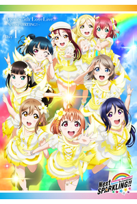 (DVD)ラブライブ!サンシャイン!! Aqours 5th LoveLive! ~Next SPARKLING!!~ DVD Day1