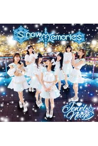 (CD)Snow Memories(TYPE-C)/Jewel☆Neige