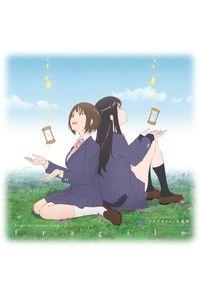 (CD)「フラグタイム」主題歌 fragile