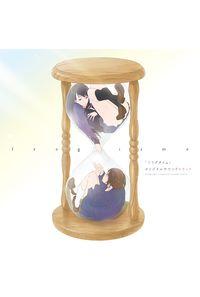 (CD)「フラグタイム」オリジナルサウンドトラック