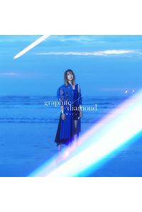 (CD)「アズールレーン」オープニングテーマ graphite/diamond(アーティスト盤)/May'n