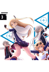 (CD)「アズールレーン」バディキャラクターソングシングル Vol.3 クリーブランド四姉妹