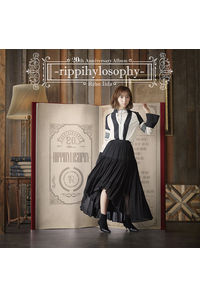 (CD)20th Anniversary Album -rippihylosophy-/飯田里穂