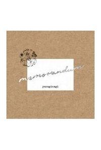 (CD)memorandum(通常盤)/やなぎなぎ
