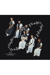 (CD)playlist(初回生産限定盤 A)/私立恵比寿中学