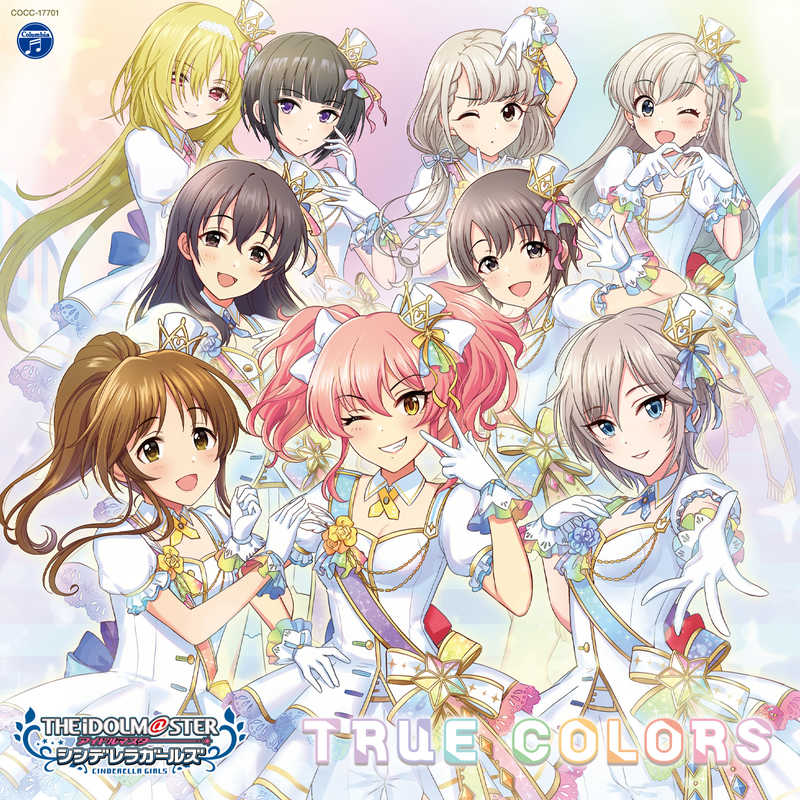 (CD)THE IDOLM@STER CINDERELLA GIRLS STARLIGHT MASTER for the NEXT! 01 TRUE COLORS