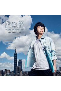 (CD)P.o.P -PERS of Persons-(通常盤)/福山潤 (仮)