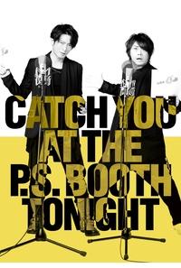 (DVD)今宵、アフレコブースで。