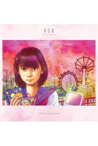 (CD)タイトル未定(完全生産限定盤)/中川翔子