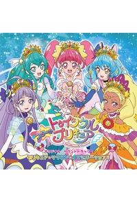 (CD)スター☆トゥインクルプリキュア オリジナル・サウンドトラック2