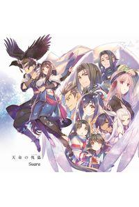 (CD)「うたわれるもの ロストフラグ」主題歌 天命の傀儡/Suara