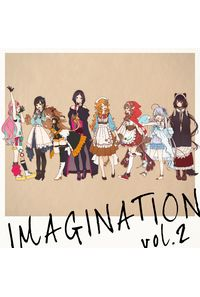 (CD)IMAGINATION VOL.2(数量限定盤)
