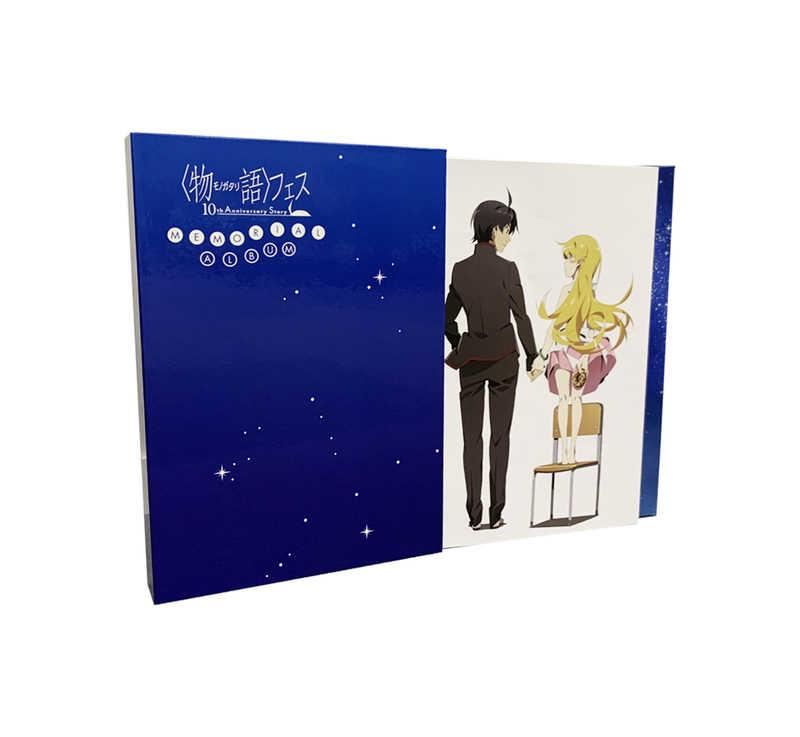 (CD)〈物語〉フェス ~10th Anniversary Story~ MEMORIAL ALBUM(完全生産限定盤)