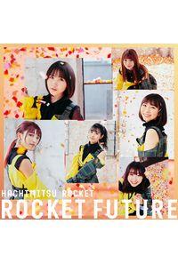 (CD)タイトル未定(TypeC)/はちみつロケット