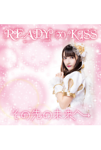 (CD)その先の未来へ 初回限定盤 千葉咲乃ver./READY TO KISS