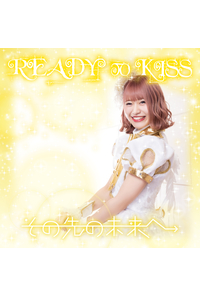 (CD)その先の未来へ 初回限定盤 牧野広実ver./READY TO KISS